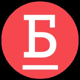 Балканист